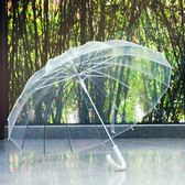 長柄傘-復古透明雨傘長柄透明傘