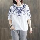 2021夏季新款白色花領棉麻刺繡花短袖T恤女大碼寬松百搭亞麻上衣