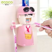 哈雷少女洗漱套裝壁掛牙刷架自動擠牙膏器置物吸壁式刷牙杯漱口杯  晴光小語