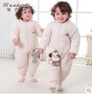 食尚玩家 嬰兒睡袋秋冬款加厚純棉分腿寶寶...