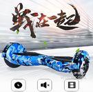 智慧雙輪平衡車兒童電動滑板車成人體感思維...