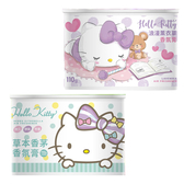 Hello Kitty 草本香茅/浪漫薰衣草 香氛膏 110g 款式可選 香膏 居家香氛【PQ 美妝】