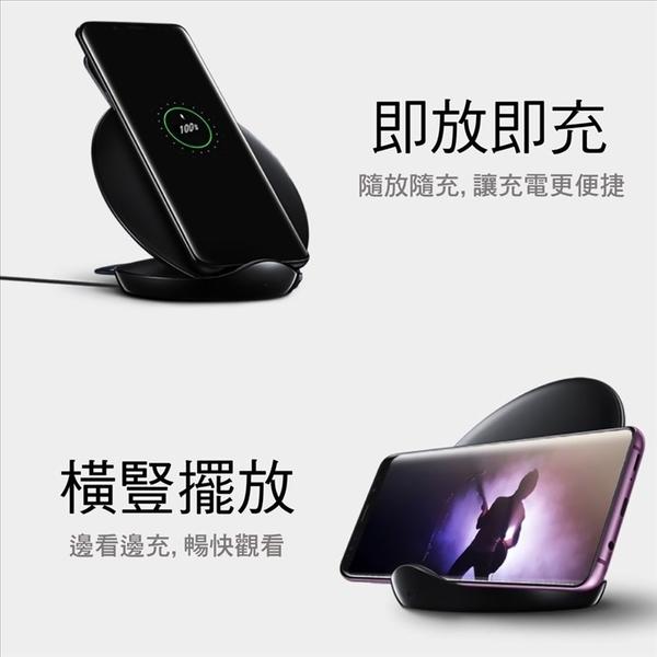 [強強滾]三星直立式閃充無線充電盤 NOTE8 S8 S9 I Phone X 無線充電盤 閃充