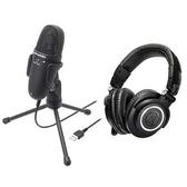 audio-technica 高性能收音USB麥克風 AT9934USB + 專業型監聽耳機 ATHM50x