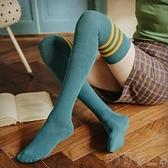 過膝長襪過膝襪女秋冬季日繫春秋長筒大腿超長ins潮街頭高筒百搭中筒襪子