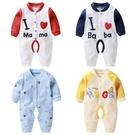 嬰兒連體衣服女純棉寶寶哈衣男春秋0新生兒3睡衣6個月12秋裝1歲夏