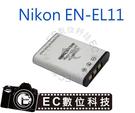 【EC數位】ENEL11 高容量防爆電池 數位相機 S550 S560 專用 EN-EL11