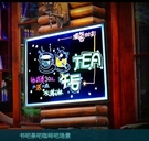 LED電子熒光板廣告牌