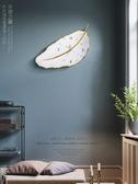 北歐客廳掛鐘靜音裝飾時鐘掛墻創意時尚簡約現代家用輕奢鐘錶 凱斯盾