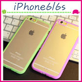 Apple iPhone6/6s 4.7吋 Plus 5.5吋 糖果色軟邊手機殼 透明背板保護套 彩色邊框保護殼 TPU+壓克力板
