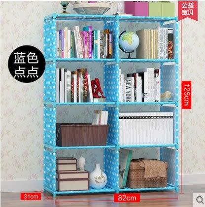 簡易書架置物架學生桌上書櫃落地兒童桌面小書架收納儲物(主圖款-雙排藍色點點5層)