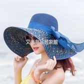 遮陽帽子女夏遮陽帽防曬大沿可折疊草帽防紫外線海邊太陽帽青年「艾尚居家館」