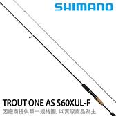 漁拓釣具 SHIMANO 17 TROUT ONE AS S60XUL-F [鱒魚竿]