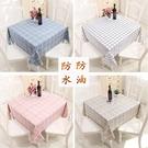 北歐正方形桌布防水防油防燙免洗桌墊塑料PVC厚桌布桌巾 叮噹百貨