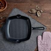 加厚鑄鐵牛排鍋條紋牛排煎鍋無涂層不粘鍋家用煎牛排專用鍋平底鍋igo      蜜拉貝爾