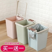 垃圾桶家用帶壓圈垃圾袋盒無蓋臥室客廳收納衛生間塑料紙簍垃圾簍