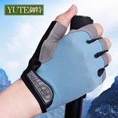禦特薄款健身器械防滑露指男女動感單車半指戶外登山騎行運動手套 英雄聯盟