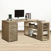 康迪仕複合式電腦書桌 淺木色款 採E1板材 鋼製滑軌設計 銀色手把