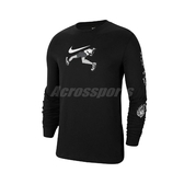 Nike 長袖T恤 Dri-FIT Wild Run Tee 黑 灰 男款 慢跑上衣 運動休閒 【PUMP306】 CK5048-010