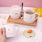 可愛陶瓷杯子女帶蓋勺馬克杯創意個性潮流水杯家用牛奶早餐咖啡杯 LJ7288【極致男人】