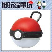 ★御玩家★現貨 HORI NS 精靈球 Plus 造型收納包