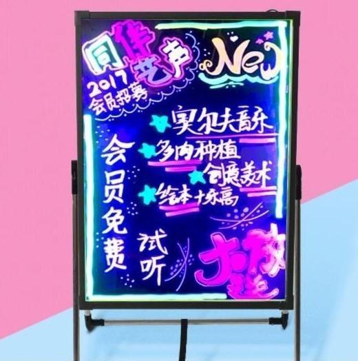 現貨 led電子熒光板手寫發光小黑板店鋪宣傳廣告招牌閃光告板ATF 青木鋪子