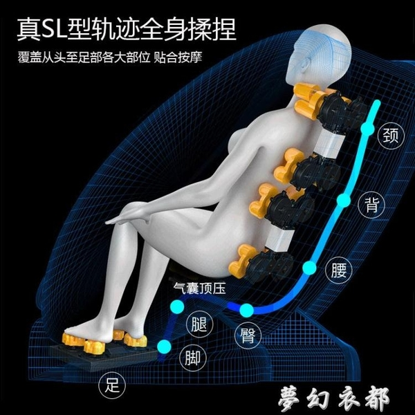 鼎宏8d揉捏豪華艙按摩椅家用全身全自動電動智慧小型老人器新款