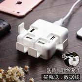 4USB快速充電器足4A8A充電頭蘋果安卓通用多孔手機充電器   走心小賣場