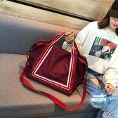 旅行包 女手提韓版短途大容量旅游行李包袋男輕便簡約牛津布健身包 4色