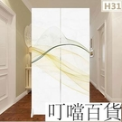 200cm高 北歐小戶型屏風折疊移動客廳...