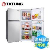 大同 Tatung 249公升雙門變頻冰箱 TR-B250VI