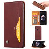 小米 紅米 Note 5 皮質外卡夾手機套 磁扣翻蓋 可立式手機皮套 全包防摔手機殼 皮夾式手機皮套