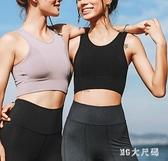 中強度運動內衣女無鋼圈背心聚攏防震定型跑步健身bra FX5263 【MG大尺碼】