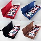 (超夯大放價)眼鏡收納盒高檔8格太陽鏡展示盒多格墨鏡收納盒大眼鏡盒