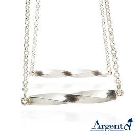 《 SilverFly銀火蟲銀飾 》情人對墜系列原創-造型系列「扭紋長柱(橫)(大+小)」純銀項鍊