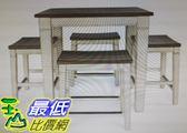 [COSCO代購] W1900082 Pike&Main 餐桌椅五件組