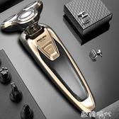 剃鬚刀電動刮鬍刀男士多功能小巧便攜充電式全身水洗4D鬍鬚刀 歐韓時代