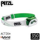 【PETZL 法國 ACTIK 超輕量高亮度頭燈《綠》】E099FA02/350流明/頭燈/登山露營/手電筒/緊急照明