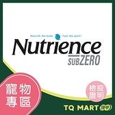 Nutrience紐崔斯 黑鑽頂極無穀乾糧 - 檢疫證明【TQ MART】