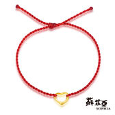 蘇菲亞SOPHIA - G LOVER系列心型黃金手環(紅)
