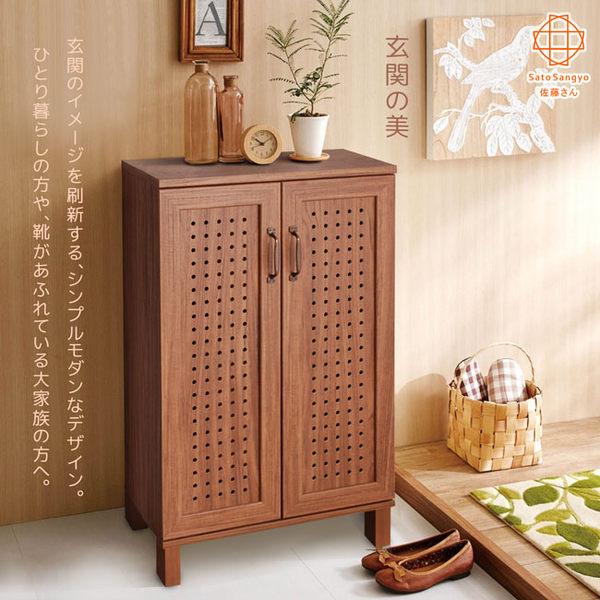 【Sato】GENKA時間敘語雙門鞋櫃‧幅58cm