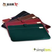 【貓頭鷹3C】Simplism MacBook 12吋 皮革收納袋[TR-BSMB12E]