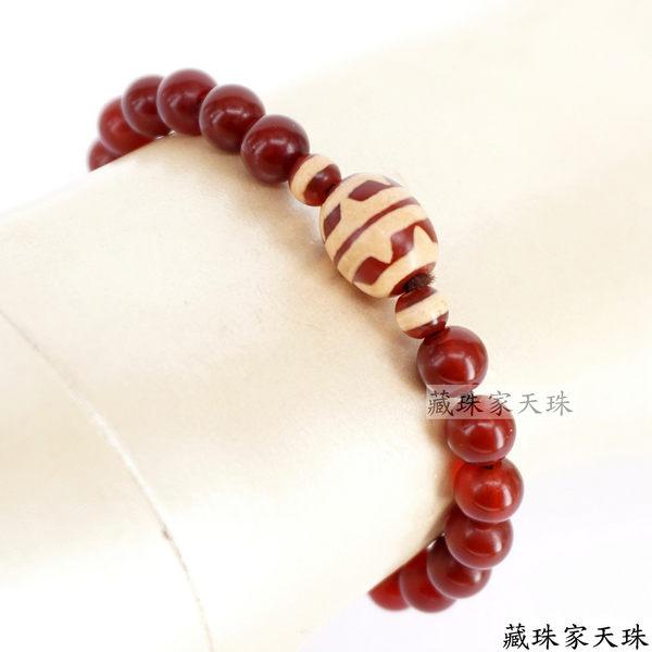 《藏珠家天珠》財源廣進 升官發財 虎紋天珠手鍊