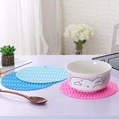 大號硅膠餐桌墊隔熱墊 防滑鍋墊碗盤墊 波浪形硅膠餐墊·享家生活館