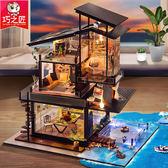diy小屋巴倫西亞海岸別墅手工制作房子模型拼裝玩具創意禮物BL【巴黎世家】