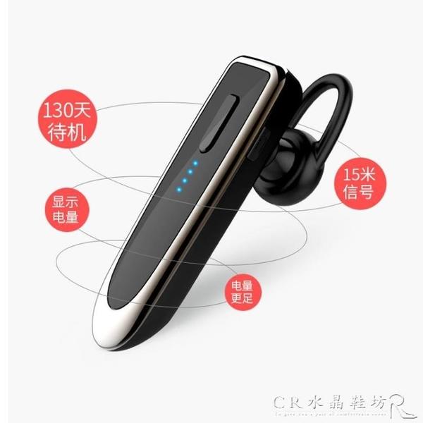 K23無線藍牙耳機掛耳式超長待機耳塞式開車入耳式通用運動 水晶鞋坊