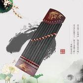便攜式小古箏 忘機琴 古琴 迷你微型練指器 彈奏樂器 FF1058【衣好月圓】