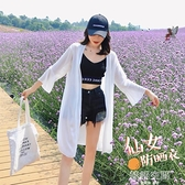 防曬衫 外搭防曬衣女中長款2021新款寬鬆薄款披肩空調衫外套雪紡開衫夏季