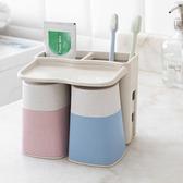 環保小麥洗漱套裝 小麥纖維  吸盤牙刷架 漱口杯 掛壁式 瀝水 牙膏 刷具【P650】慢思行