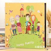 5寸6寸1200張過塑照片可放相冊影集相冊本插頁式大容量兒童家庭 全館免運
